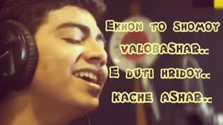 EKHON TO SOMOY VALOBASHAR / MAHTIM SHAKIB full song with LYRICS..