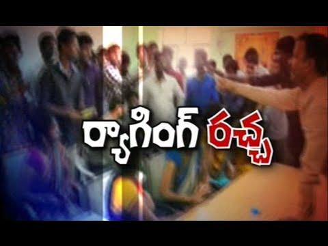 Sri krishnadevaraya wife sexual dysfunction