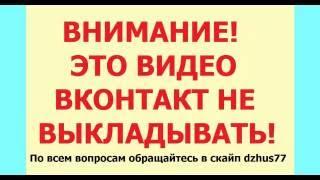 Как создать аккаунт Вконтакте без телефона(Как создать аккаунт Вконтакте без телефона. Сайт для получения телефона http://www.textnow.com/ Частная Благотворите..., 2016-05-30T15:44:30.000Z)