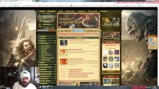 Властелин Колец онлайн умер или mail ru всех поимели!