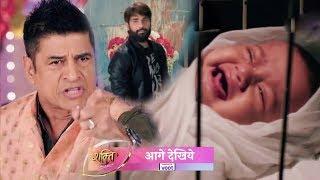 Mahi's baby is Kinner || Shakti — Astitva Ke Ehsaas Ki || 23 August