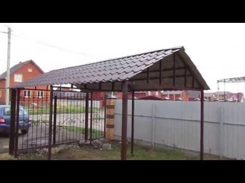 Видео Сварные стальные опоры уличного освещения