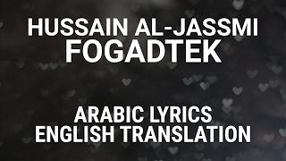 Hussain Al-Jassmi - Fogadtek (Emirati Arabic) Lyrics + Translation - حسين الجسمي فقدتك
