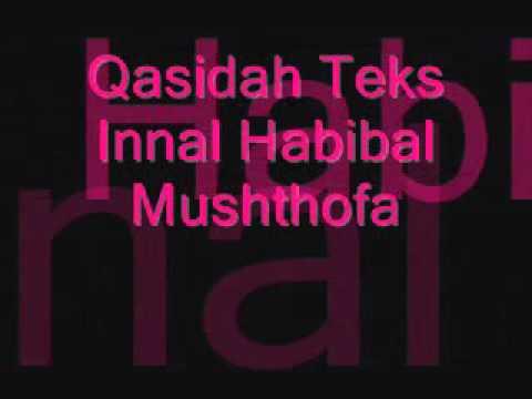 Qasidah Innal habibal musthofa - Majelis Dzikrullah SWT new