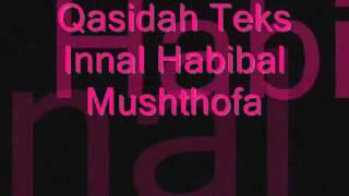 Qasidah Innal habibal musthofa Majelis Dzikrullah SWT new