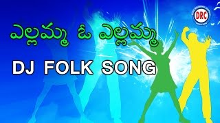 Yellamma O Yellamma Folk Dj Song ||  Telangana Folk Dj Songs