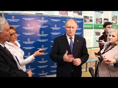 Будущее Тамбовского порохового завода (Котовск)