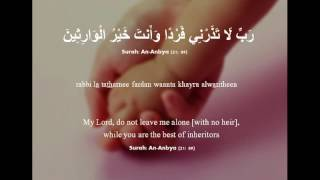 Qs 2189 Surah 21 Ayat 89 Qs Al Anbiyaa Tafsir Alquran