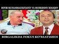 Muhriddin Xoliqov Va Botir Muhammadxo Jaev Birgalikda Fo Kus Ko Rsatishdi Arxiv Video mp3