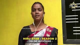 Denawakage Sachini Kumari Wijerathne     Hiru Star - Season 02   Online Auditions