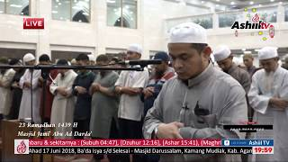 [LIVE] Shalat Tarawih (23 Ramadhan 1439 H)