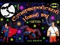 Новогодняя Ёлка для подростков 11 13 лет mp3