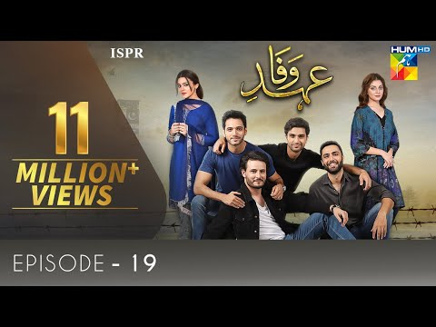 Ehd E Wafa Episode 19 - Digitally Presented By Master Paints HUM TV Drama 26 January 2020