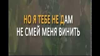 Дюна - Страна Лимония (караоке)(С сайта karaoke.ru., 2015-11-04T16:21:41.000Z)