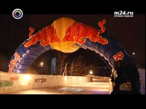 Red Bull Crushed Ice