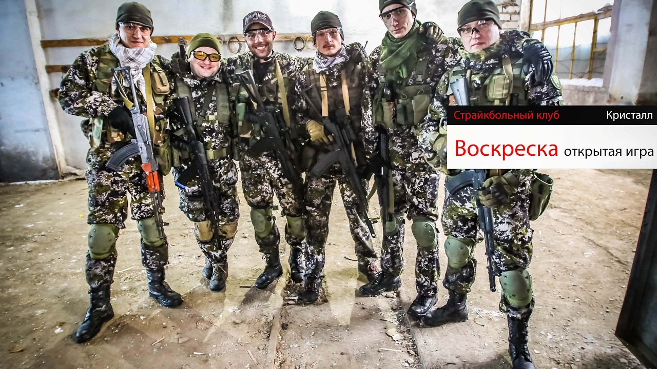 Airsoft купля-продажа состояние на 24/12/2017 20:05 оружейный форум guns. Ru. Все про оружие. Firearms forums in russian.