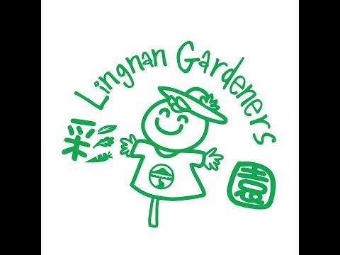 Lingnan Gardeners - Farming Course