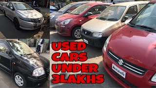 3Lakhs Under Used Cars   Used Cars at best Price   Hidden Second Hand Car Market   Fahad Munshi  