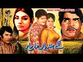 Pakistan. Punjabi Movies video