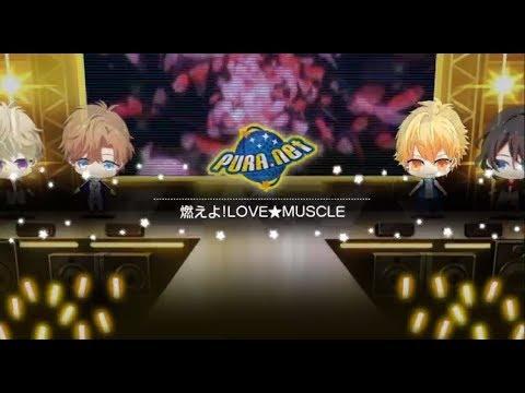MARGINAL#4×スタレボ コラボ燃えよ!LOVE★MUSICLE