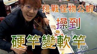 【沙茶泰國蝦怎麼煮】「沙茶泰國蝦怎麼煮」#沙茶泰國蝦怎麼煮,[已結束營業]高...
