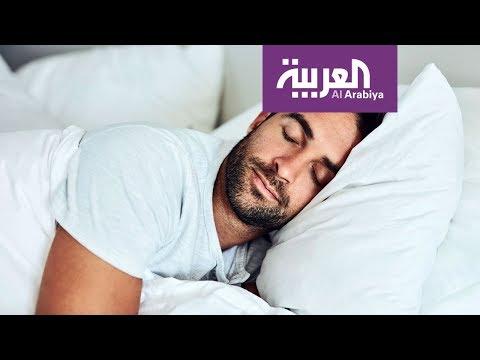 دراسة: أنماط الروتين اليومي تؤثر على قلة النوم  - نشر قبل 47 دقيقة