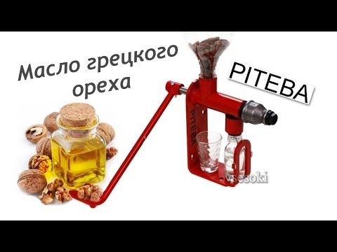 Масло Грецкого ореха - состав, применение, лечение, польза.