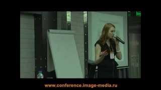 Инга Орлова: Подбор персонала в магазин(22 апреля 2014 года в Нижнем Новгороде прошла конференция
