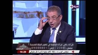 نبيل أبوباشا: