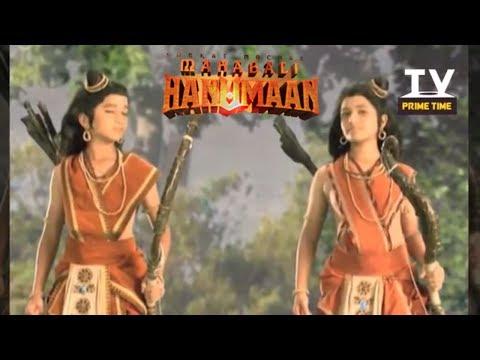 Ram Putro Luv-Kush Bhagwan Ram Ki Hi Sena Par Hamla Karenge | Sankat Mochan Mahabali Hanuman