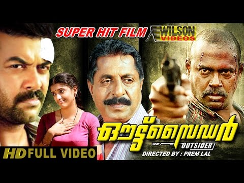 Malayalam Full Movie 2018 New Releases | Outsider | Full HD