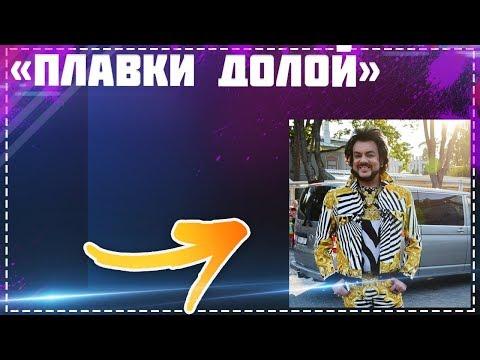 ФИЛИПП КИРКОРОВ РАЗДЕЛСЯ НА МАЛЬДИВАХ !
