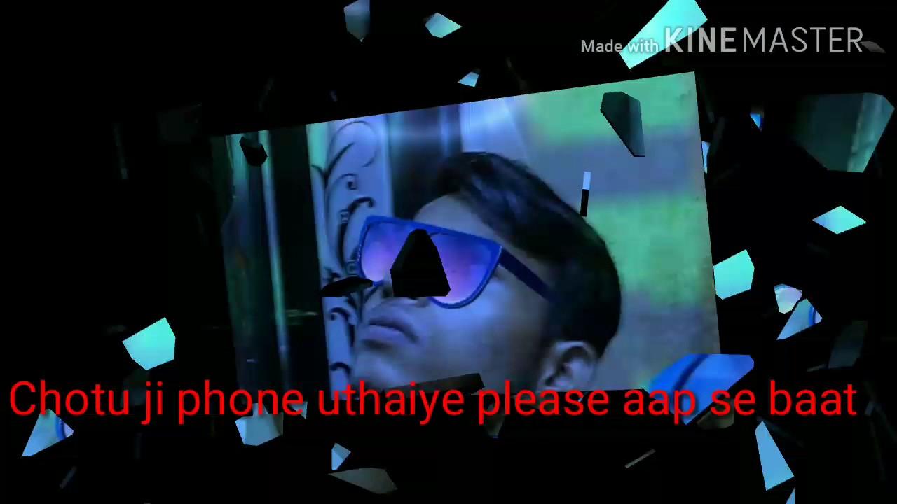 mr ali please pickup the phone