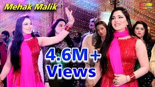 Mehak Malik | Sohny Thag Hondy Ni | New Saraiki Punjabi Song | Show 2020 | Shaheen Studio