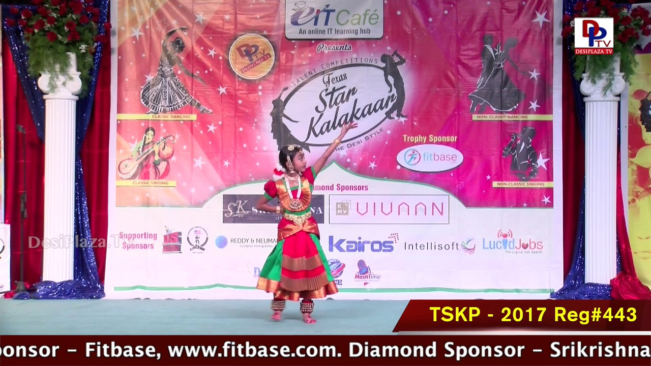 Finals Performance - Reg# TSK2017P443 - Texas Star Kalakaar 2017