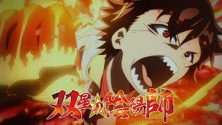 Download lagu Twin Star Exorcist Opening 1 Valkyrie Ikusa Otome MP3