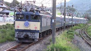 ブルートレイン信州 復路 中央本線 川岸駅 出発 Sleeping Rapid Express〝shinshu〝