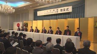 愛媛新聞賞・スポーツ賞の贈呈式・愛媛新聞