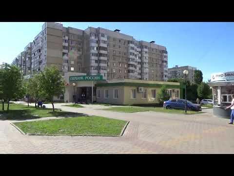 г Белгород ул Буденного и улица Конева Белгород