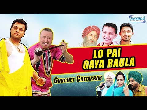Lo Pai Gaya Raula (Comedy Movie) | Gurchet Chitarkar | New Punjabi Movies 2017