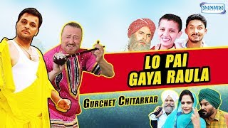 Lo Pai Gaya Raula (Comedy Movie) | Gurchet Chitarkar | New Punjabi Movies 2017