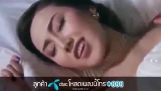 VIRAL HEBOH LAGU THAILAND YANG BERBAU MESUM - WIK WIK WIK AH AH AH