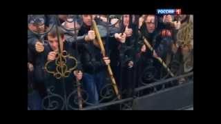 Крым. Путь на родину. (Анонс документального фильма. Ролик №2)