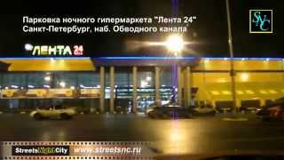 Видеообзор ночного гипермаркета