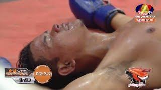 គិន សំបូរ Vs វុត្ថា រស្មី, 09/September/2018, BayonTV Boxing   Khmer Boxing Highlights