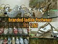 Cheapest Ladies Footwear Wholesale Market || Fancy ladies sandal || designers trending  footwear