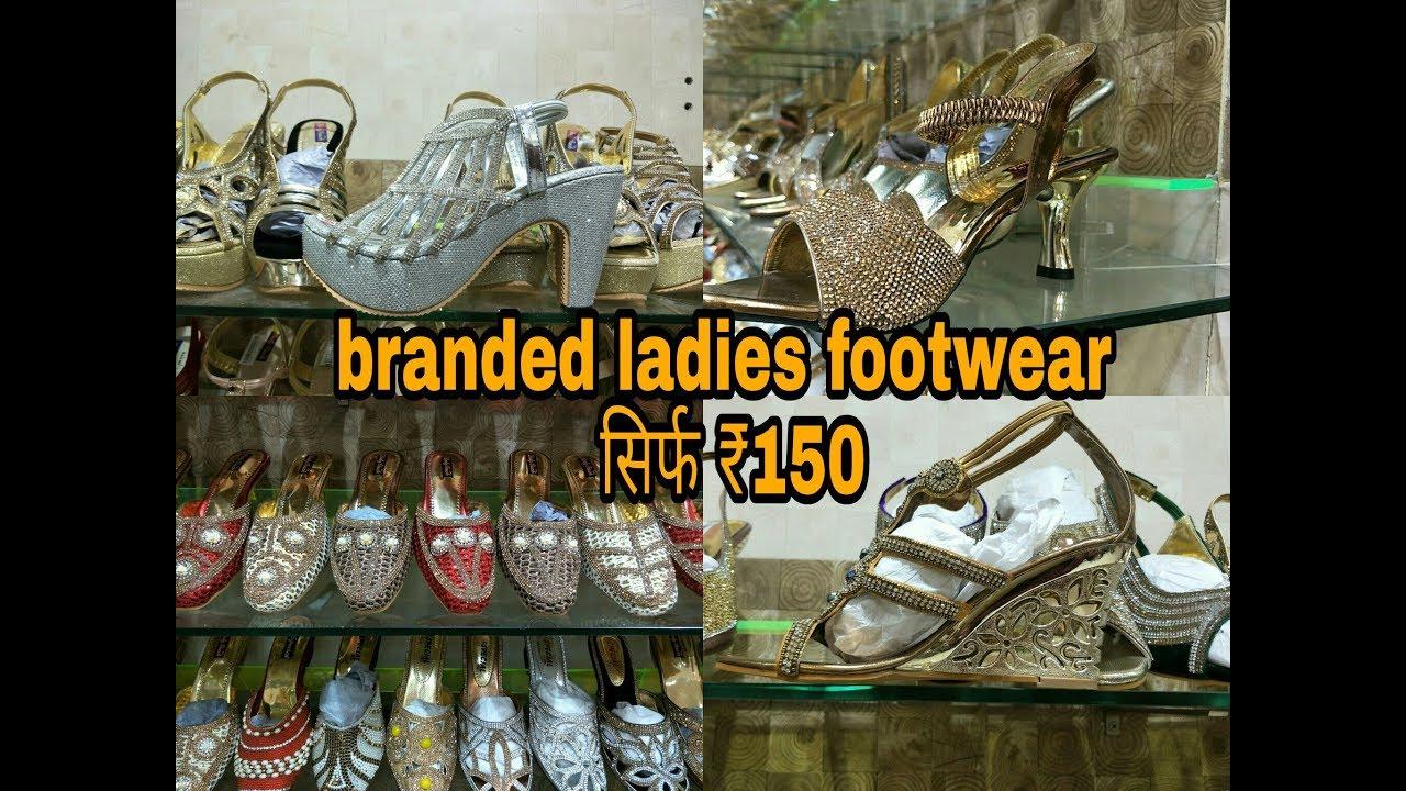 4ffc9162d7f7 Cheapest Ladies Footwear Wholesale Market
