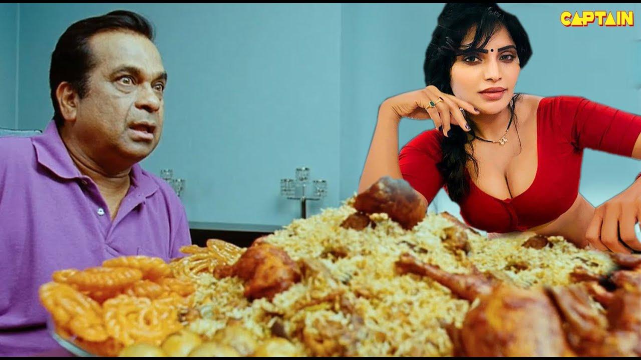 आज तुमको मैं अपने हाथ से भर पेट खाना खिलाऊंगी || Brahmanandam || Hindi Dubbed Comedy