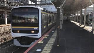 209系2100番台マリC602編成成田発車