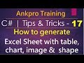 C# tips and tricks 17 - How to generate excel file with table, chart, image and shape | C# | epplus